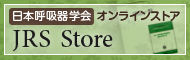 JRS Store