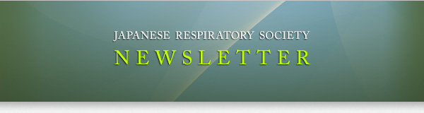 Japanese Respiratory Society Newsletter