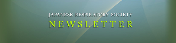 Japanese Respiratory Society Newsletter